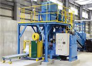 プラ製・紙製容器圧縮梱包機